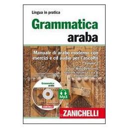 GRAMMATICA ARABA 2