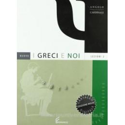 NUOVO I GRECI E NOI ESERCIZI CON NUOVI STRUMENTI E ANTOLOGIA Vol. 2