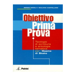 OBIETTIVO PRIMA PROVA TIPOLOGIE DI SCRITTURA E ANTOLOGIA TEMATICA PER L`ESAME DI STATO Vol. U
