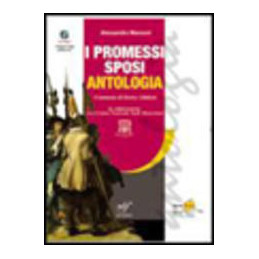 PROMESSI SPOSI (I) (VERSIONE MISTA) EDIZIONE ANTOLOGICA VOL. U