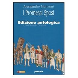 PROMESSI SPOSI (PERISSINOTTO) ED. ANTOLOGICA  Vol. U