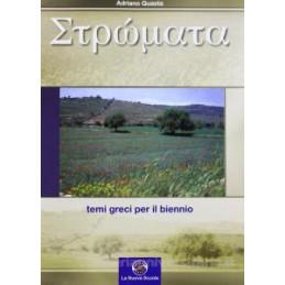 STROMATA  Vol. U