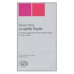 VIVI TERRA 2 VOL+CARTEMUTE+ITE+DIDASTORE