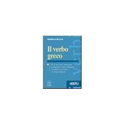 VERBO GRECO (IL)  Vol. U