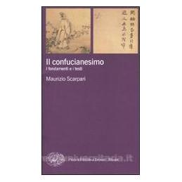 M@T 2.0 VOL 1  VOL. 1