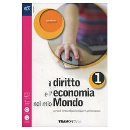 DIRITTO ECON NEL MIO MONDO 1 SET MAIOR