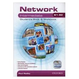 NETWORK B1 B2 INT: EC+SB/WB+EBK+WB PIATTAF