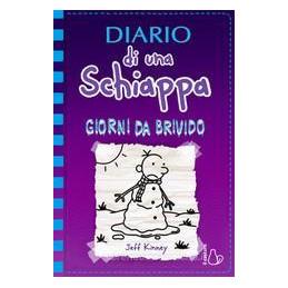 PIETRA VIVA EDIZIONE AZZURRA VOLUME 1 + EBOOK CORSO DI RELIGIONE CATTOLICA   VOLUME PRIMO Vol. 1
