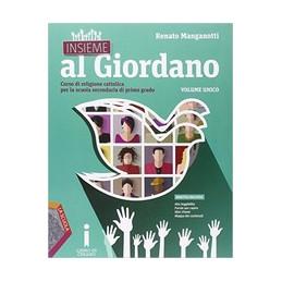 INSIEME AL GIORDANO VOLUME UNICO + PALESTRA COMPETENZE + DVD Vol. U