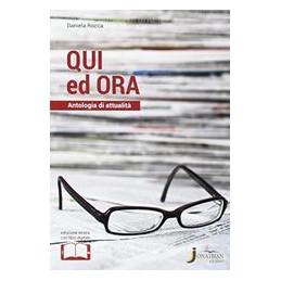 QUI ED ORA. CON E BOOK. CON ESPANSIONE ONLINE. PER LA SCUOLA MEDIA