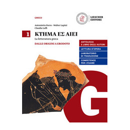 KTEMA ES AIEI V 1 DALLE ORIGINI A ERODOTO Vol. 1