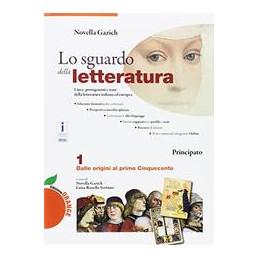 SGUARDO DELLA LETTERATURA (LO) ED. ORANGE 1 + LABORATORIO DI SCRITTURA  VOL. 1