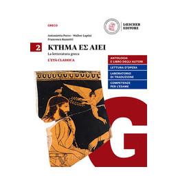KTEMA ES AIEI V 2 ETA` CLASSICA Vol. 2