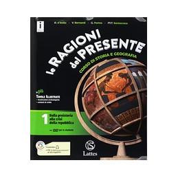 RAGIONI DEL PRESENTE CON ATL.+TAV.+PREP.INT.+CONTINENTI E STATI (LE) DALLA PREISTORIA ALLA CRISI DEL