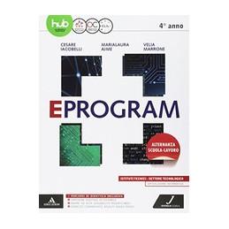 EPROGRAM - TECNOLOGICI VOLUME 4   ED. 2017 VOL. 2