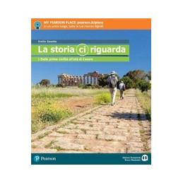 LA STORIA CI RIGUARDA 1 + PRODURRE E INVENTARE 1 + IMPARAFACILE 1 + LIBRO LIQUIDO + DIDASTORE