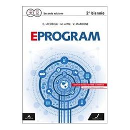EPROGRAM - SIA VOLUME 5 Vol. U