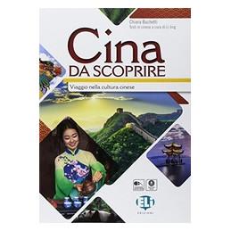 CINA DA SCOPRIRE  Vol. U