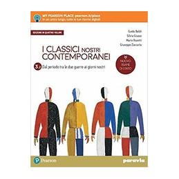 I CLASSICI NOSTRI CONTEMPORANEI 3/2 EDIZIONE IN QUATTRO VOLUMI  NUOVO ESAME D  Vol. 3