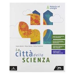 CITTA` DELLA SCIENZA (LA) VOLUME A+B+C+D + MEBOOK VOL. U