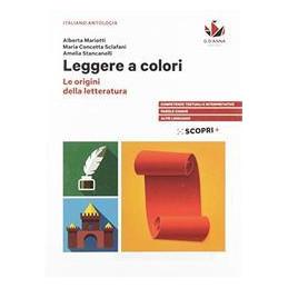 LEGGERE A COLORI ORIGINI LETTERATURA  Vol. U