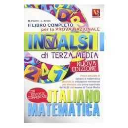 IL PENSIERO E LA MERAVIGLIA. PER LE SCUOLE SUPERIORI. CON E BOOK. CON ESPANSIONE ONLINE VOL.3A 3B