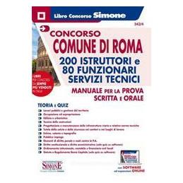 CONCORSO COMUNE DI ROMA 200 ISTRUTTORI 8`0 FUNZIONARI