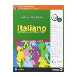 ITALIANO - COMUNICAZIONE E I TESTI VENDITA SEPARATA  VOL. U