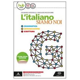 ITALIANO SIAMO NOI (L`) VOLUME UNICO VOL. U