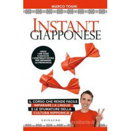 CAMBRIDGE ENGLISH  KEY FOR SCHOOLS TRAINER 2 LEVEL A2 STUDENT`S BOOK WITHOUT ANSWERS WITH DOWNLOADAB