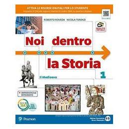 NOI DENTRO LA STORIA 1  VOL. 1