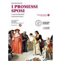 TECNOMEDIA DIS.LAB.+SETT.PROD. CON DVD TECNOBOOK+TAVOLE+PROVE INVALSI+PATENTINO Vol. U