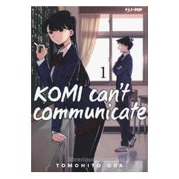 KOMI CAN`T COMMUNICATE. VOL. 1