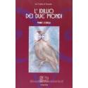 PERCORSI DI SCIENZE UMANE (LM LIBRO MISTO) ANTROPOLOGIA, SOCIOLOGIA PSICOLOGIA Vol. 1