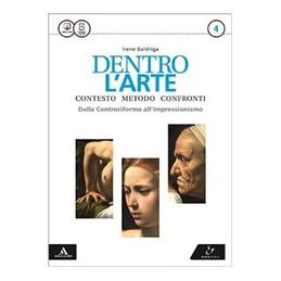 DENTRO L`ARTE VOLUME 4 VOL. 4