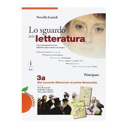 LO SGUARDO DELLA LETTERATURA ORANGE 3A 3B