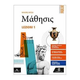 MATHESIS. LEZIONI 1. PER I LICEI. CON E BOOK. CON ESPANSIONE ONLINE