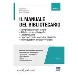 IL MANUALE DEL BIBLIOTECARIO