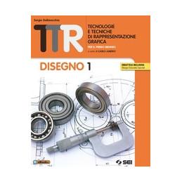 DISEGNO 1 + SCHEDE DI DISEGNO 1 TTR TECNOLOGIE E TECNICHE DI RAPPRESENTAZIONE GRAFICA 1 + MATERIALI,