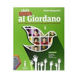 INSIEME AL GIORDANO VOLUME 1 + PALESTRA COMPETENZE + DVD VOL. 1