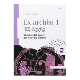 EX ARCHéS VOL. 1 VERSIONI GRECHE PER IL PRIMO BIENNIO. CON ESPANSIONE ONLINE. PER LE SCUOLE S