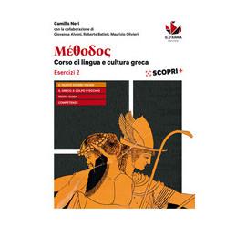 METHODOS ESERCIZI 2 Vol. 2