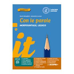 CON LE PAROLE BLU MORFOS+DVDR+PROV+SCRIV EDIZIONE BLU Vol. U