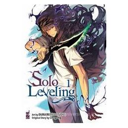 SOLO LEAVING. VOL. 1