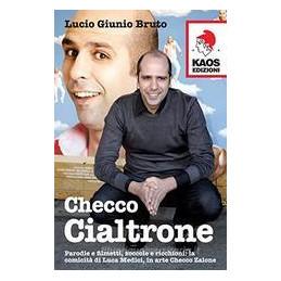 TOKYO STORY 2021