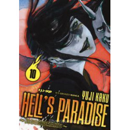 HELL`S PARADISE. JIGOKURAKU. VOL. 10