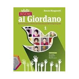 INSIEME AL GIORDANO VOLUME 1 + PALESTRA COMPETENZE VOL. 1