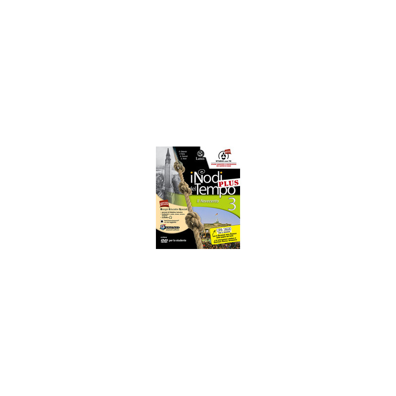 TECNOMEDIA DIS.LAB.+SETT.PROD. CON DVD TECNOBOOK+TAVOLE+PROVE INV. ONLINE+PAT. ONLINE Vol. U