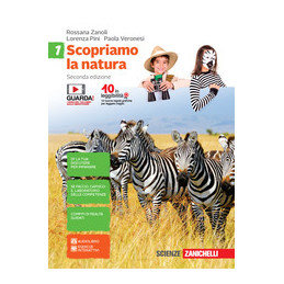 SCOPRIAMO LA NATURA 2ED   - VOLUME 1 (LDM)  VOL. 1