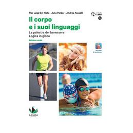 CORPO SUOI LINGUAGGI+DVDROM  Vol. U
